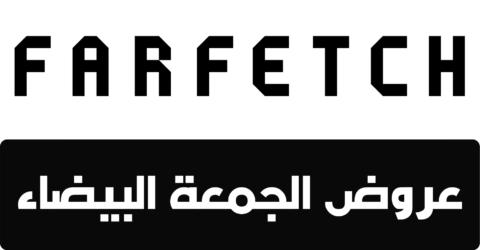 كود خصم فارفيتش الجمعة البيضاء